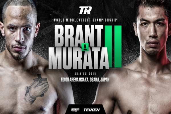 Seek and destroy: Ryan Murata takes care of Rob Brant in rematch