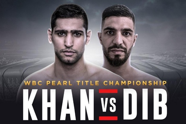 Tragedy to triumph? Billy Dib confident he can upset Amir Khan