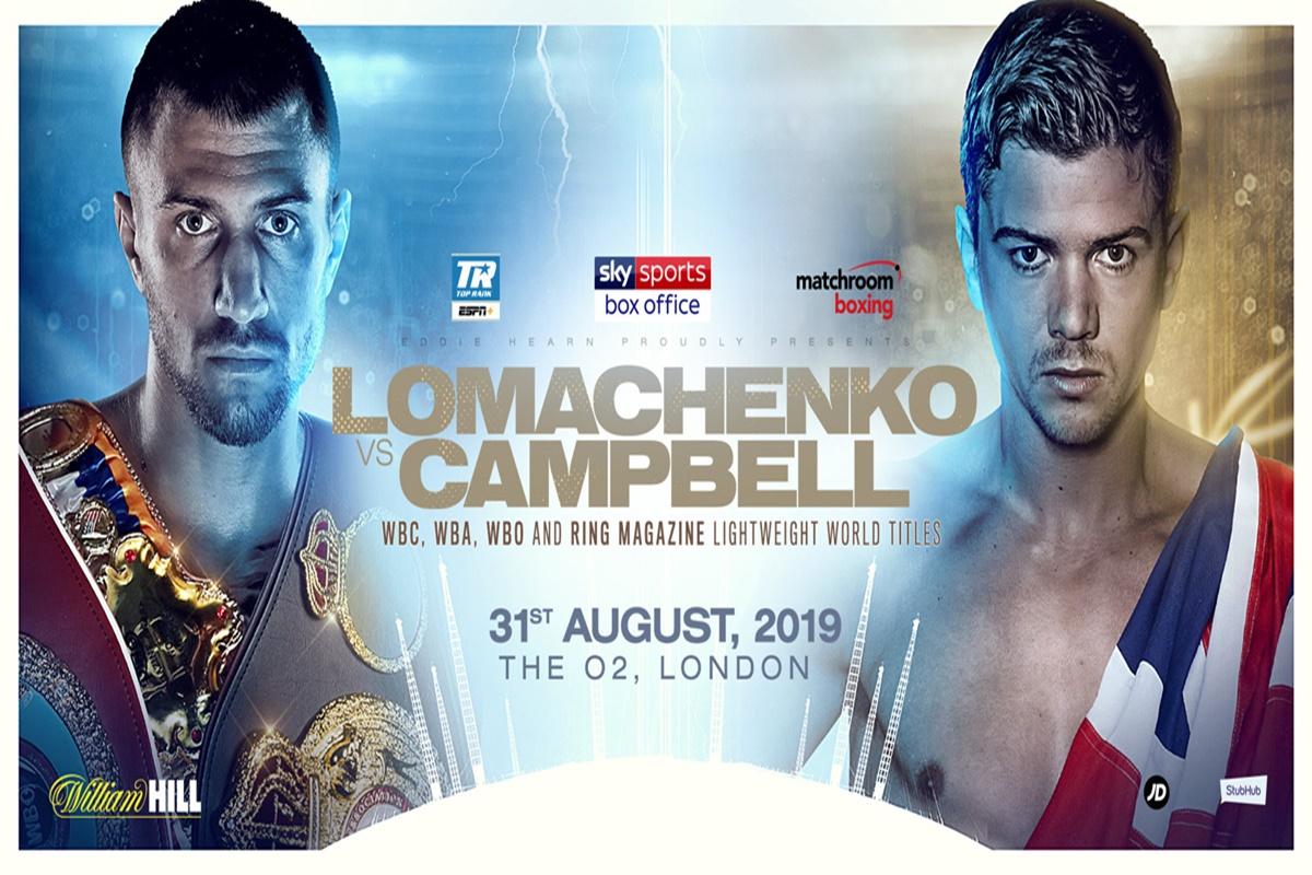 Resultado de imagen para lomachenko vs campbell