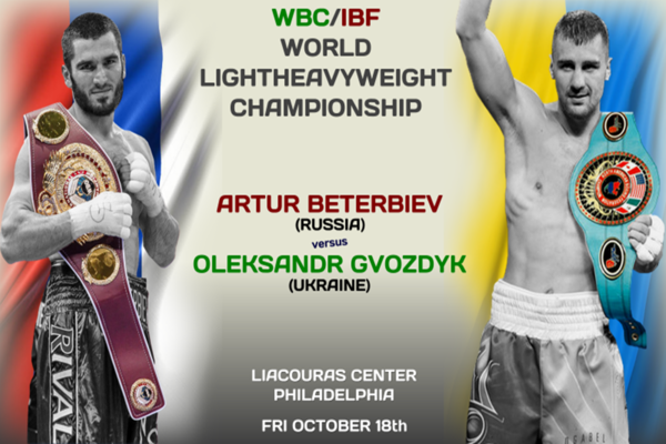 Artur Beterbiev and Oleksandr Gvozdyk, two champions, represent their countries