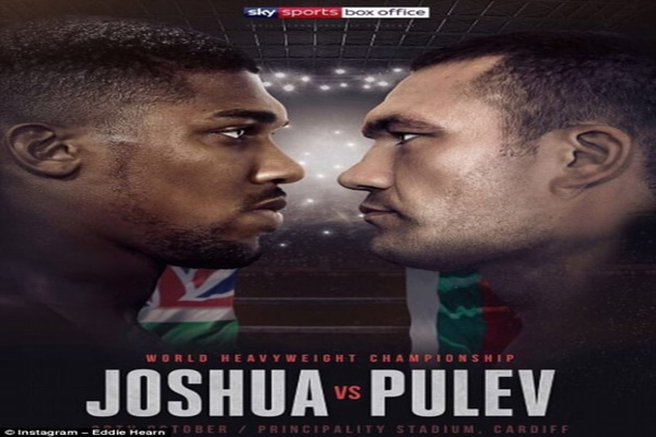 Anthony Joshua vs. Kubrat Pulev - Hometown Cooking