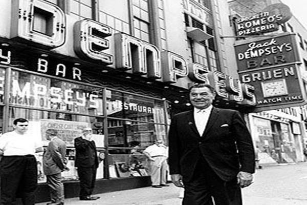 In Search of Jack Dempsey: A bar and a nail